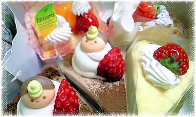 ひなケーキ.png